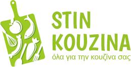stinkouzina.gr