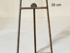 Βάση Κάδρου Μπρούτζινη Royal Art 26εκ. STL1701BR (Υλικό: Μπρούτζινο) – Royal Art Collection – STL1701BR