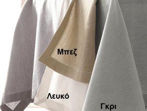 Πετσέτα Φαγητού 45X45 Rythmos Ινεζ Γκρι