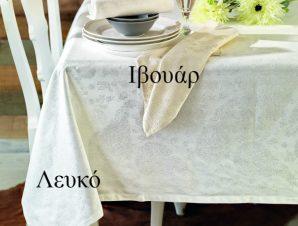 Πετσέτες Φαγητού (Σετ) 45×45 Ethnic Palamaiki Festozi Ivory